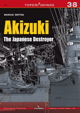 Akizuki. The Japanese Destroyer