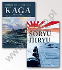 The Japanese Aircraft Carriers Sōryū and Hiryū Kaga 1920 - 1942. The Japanese Aircraft Carrier.